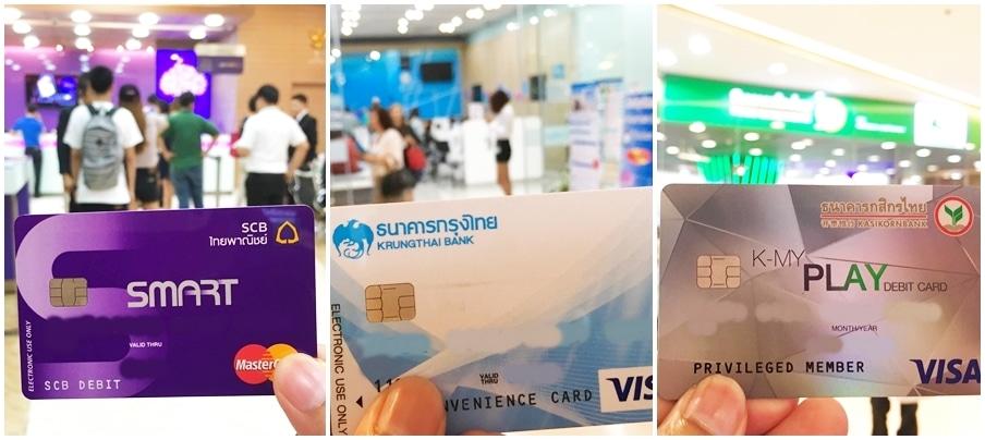 [รีวิว] เปลี่ยนบัตร ATM (Debit) เป็นบัตรชิปแบบใหม่ของ 3 ธนาคารใหญ่ SCB, KTB, KBANK